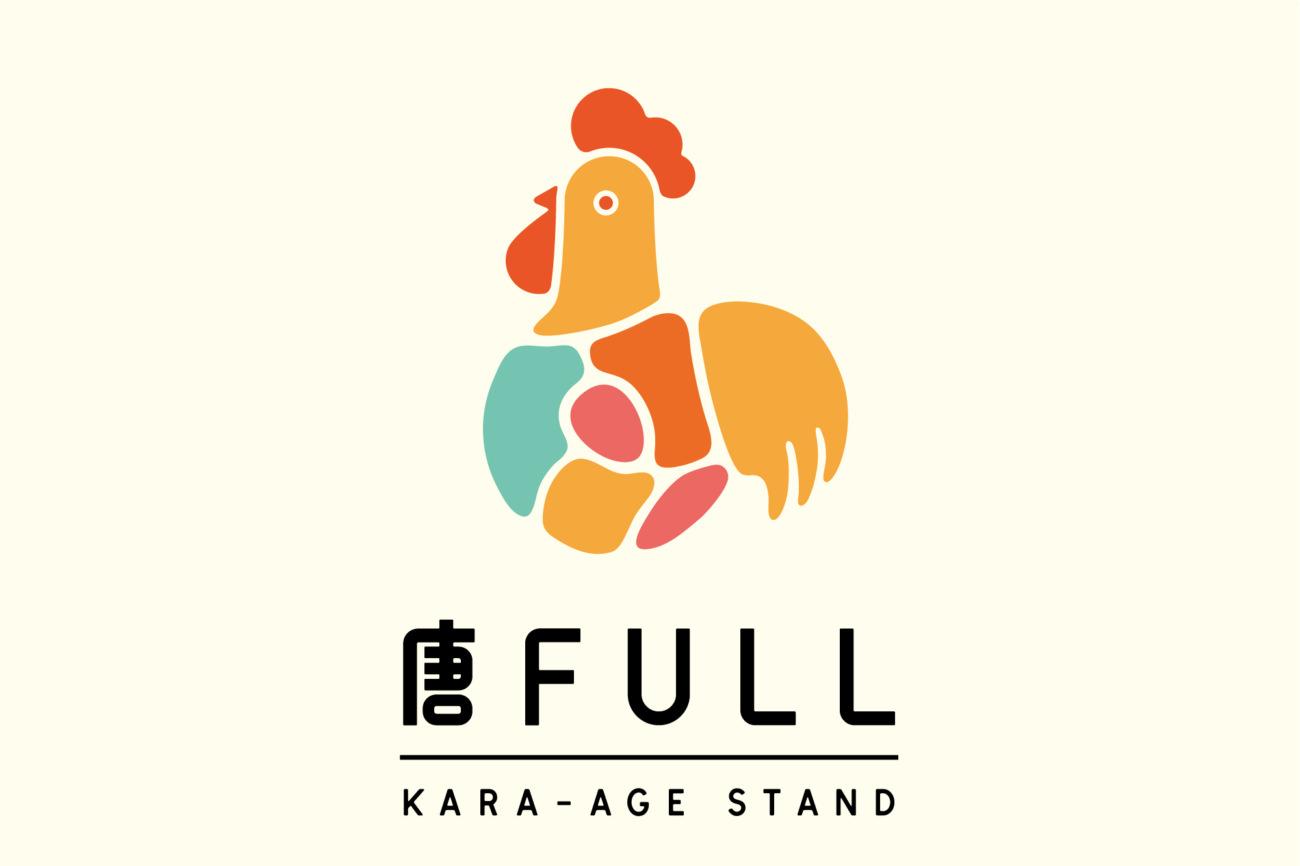 唐FULL