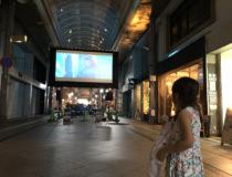 若草HUTTEの1周年イベント&宮崎映画祭