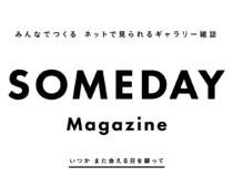 SOMEDAY magazine