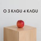 O 3KAGU 4KAGU